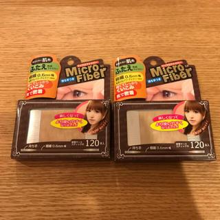 マイクロファイバーEX 120枚 新品未使用(アイテープ)