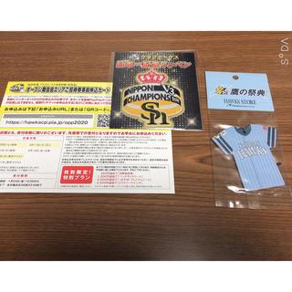 フクオカソフトバンクホークス(福岡ソフトバンクホークス)のホークス3点セット(応援グッズ)