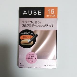 オーブクチュール(AUBE couture)のyさん様専用(アイシャドウ)