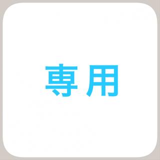 ポーラ(POLA)のBA リタッチングパクト 10.5g ケース付き(フェイスパウダー)