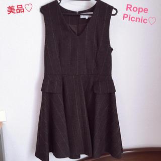 Rope' Picnic - 【美品】1/24まで値下げ♡ロペピクニック♡ジャンパースカート♡ワンピース