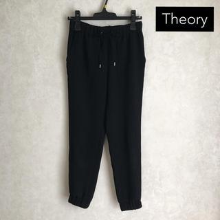【未使用】Theory セオリー ジョガー パンツ