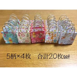 折紙ミニミニ紙袋 20枚set くまのプーさん柄(その他)