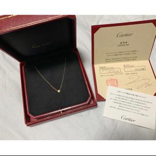 Cartier - 正規品カルティエ  ディアマンレジェネックレス SM イエローゴールド