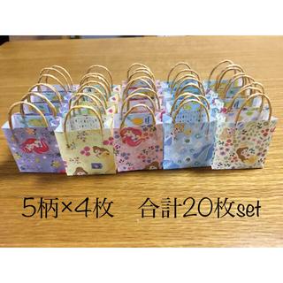 折紙ミニミニ紙袋 20枚set プリンセス柄(その他)