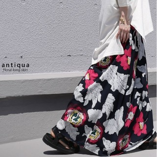 アンティカ◎花柄スカート
