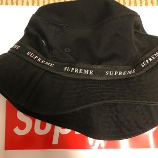 Supreme - supreme jacquard logo taping crusher