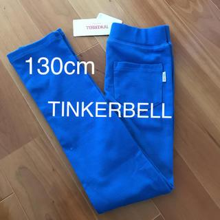 ティンカーベル(TINKERBELL)のティンカーベル パンツ 130cm(パンツ/スパッツ)
