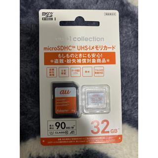 サンディスク(SanDisk)のmicroSDカード 32GB(PC周辺機器)