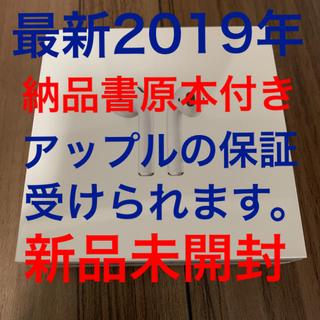 Apple - 正規品 日本販売品、AirPods 第2世代 MV7N2J/A