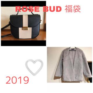 ローズバッド(ROSE BUD)のローズバッド 福袋 2019(毛皮/ファーコート)