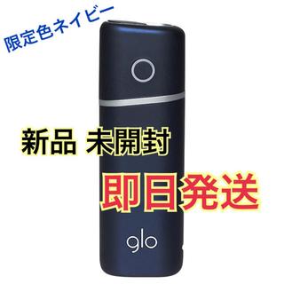 グロー(glo)の【タイムセール】グロー最新型ナノ 限定色ネイビー(タバコグッズ)