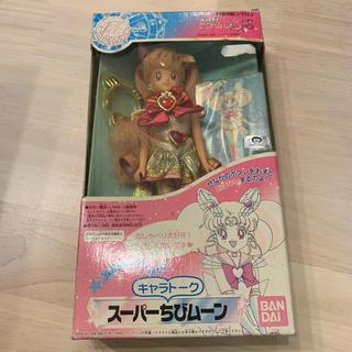 セーラームーン(セーラームーン)の美少女戦士セーラームーン スーパー ♡ キャラトーク(アニメ/ゲーム)