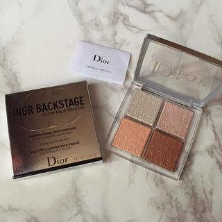 Dior - ディオール バックステージ フェイス グロウ  パレット 002 グリッツ