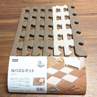 ニトリ - 【ニトリ】新品 パズルマット ブラウン ふち 7本