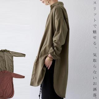 アンティカ(antiqua)のantiqua♛ ロングスリットシャツ カーキ(シャツ/ブラウス(長袖/七分))