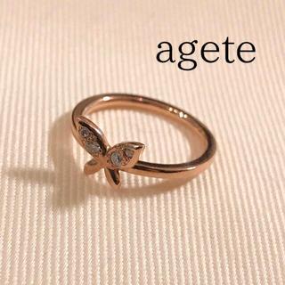 アガット(agete)の【アガット】agete*5号*K10*ダイヤ*0.05ct*バタフライリング(リング(指輪))