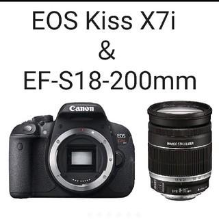 Canon - Canon   EOS Kiss X7i & EF-S18-200mm