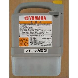 ヤマハ - 電動車椅子用バッテリー