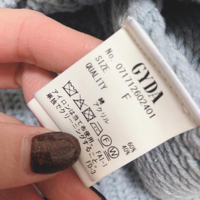 GYDA(ジェイダ)のGYDA フード付きケーブルニット レディースのトップス(ニット/セーター)の商品写真