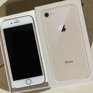 Apple - iPhone8 64GB SIMフリー端末