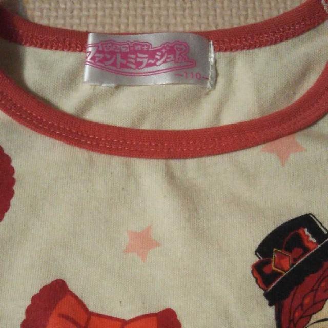 しまむら(シマムラ)のファントミラージュ セイラ ロンT キッズ/ベビー/マタニティのキッズ服女の子用(90cm~)(Tシャツ/カットソー)の商品写真
