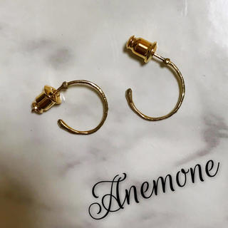 Ane Mone - Anemone(アネモネ)★スープゴールドピアス
