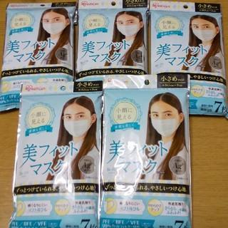 アイリスオーヤマ(アイリスオーヤマ)の美フィットマスク 小さめサイズ 5袋セット(その他)