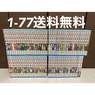 銀魂 全巻 全巻セット 漫画 送料無料