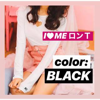 ミックスエックスミックス(mixxmix)の韓国 ロンT ハート くり抜き 韓国ファッション chuu hide peeps(Tシャツ(長袖/七分))