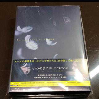 乃木坂46 - 【ブルーレイ】いつのまにか、ここにいる