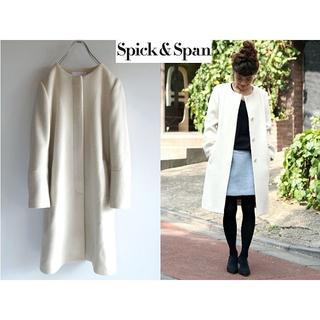 Spick and Span - 完売 Spick&Span ウールビーバー ノーカラーコート 36 白
