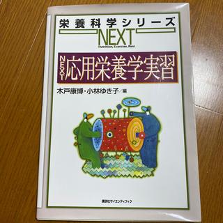 n様専用(科学/技術)