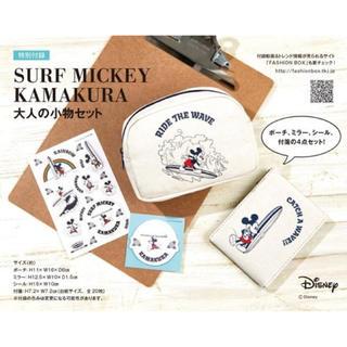ミッキーマウス - 【新品未開封未使用】オトナミューズ サーフミッキー 鎌倉 SURF MICKEY