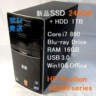 HP - Core i7 Blu-ray メモリ16GB 新品SSD240GB+HD1TB