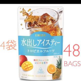 日東紅茶 水出しアイスティー トロピカルフルーツ 4袋