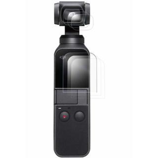 ゴープロ(GoPro)のDJI OSMO POCKET 液晶保護フィルム(保護フィルム)