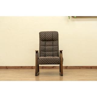 ラタン ハイバック パーソナルチェア S3-13BR ブラウン 座椅子(座椅子)