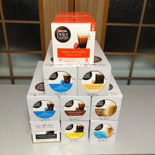 ネスレ(Nestle)のドルチェグストカプセル(コーヒー)