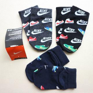 NIKE - 新品ナイキ14-19cmショート靴下3足セット/NIKE/15、16、17、18