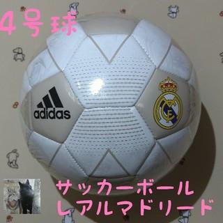 adidas - サッカーボール アディダス 4号球 レアルマドリード