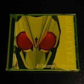 仮面ライダーゼロワン 主題歌 初回限定盤CD