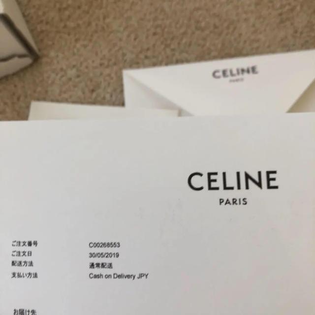 celine(セリーヌ)のCELINE セリーヌ 正規店購入 新作 長財布 ウォレット サイフ 付属品全て レディースのファッション小物(財布)の商品写真