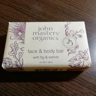 ジョンマスターオーガニック(John Masters Organics)のジョンマスターオーガニック F & V ソープ(ボディソープ/石鹸)