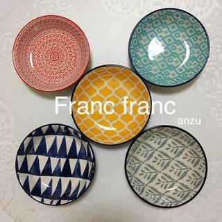 Francfranc - フランフラン  小皿 豆皿 取り皿  5枚