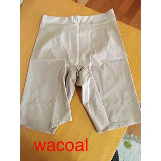 ワコール(Wacoal)の値下げ❗️ワコール おなかウォーカー(その他)