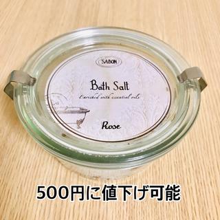 サボン(SABON)のSABON Bath Solt Rose(入浴剤/バスソルト)