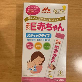 モリナガニュウギョウ(森永乳業)の★新品★E赤ちゃん スティックタイプ 13g×10本(その他)