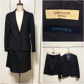 オリヒカ(ORIHICA)のオリヒカ レディース スーツ 美品 セットアップ フォーマル (スーツ)