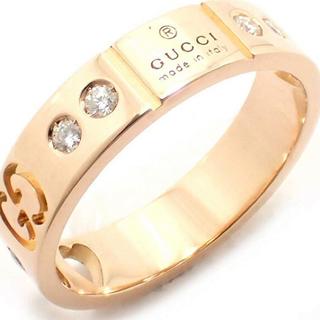 グッチ(Gucci)のGUCCIピンクゴールドリング(リング(指輪))